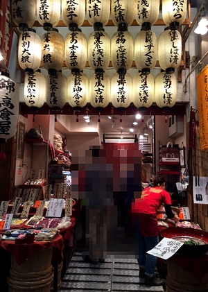 kyoto2014_10