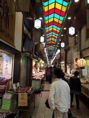kyoto2014_11