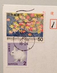 mifukuhagaki