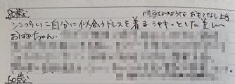 birthdaynotekokai5