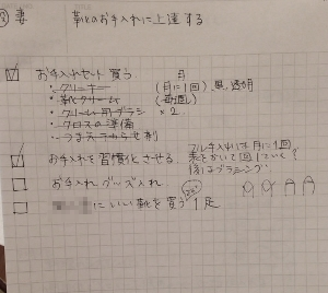 projectnote3