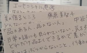 readingmemo3