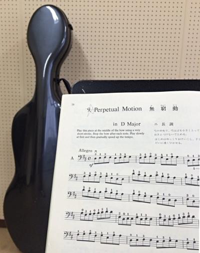 cello201504192