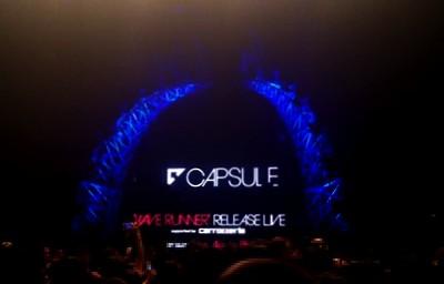 capsule_waverunner