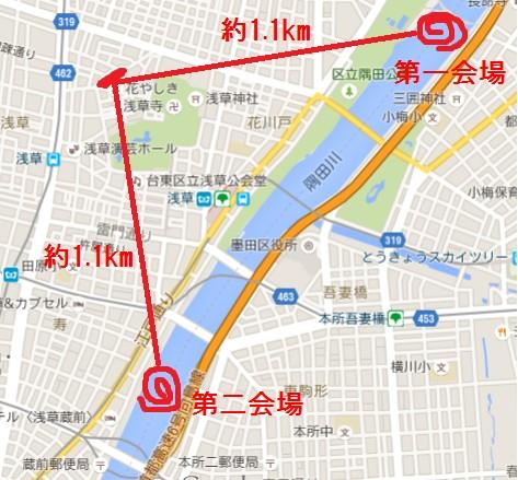 hanayashiki14