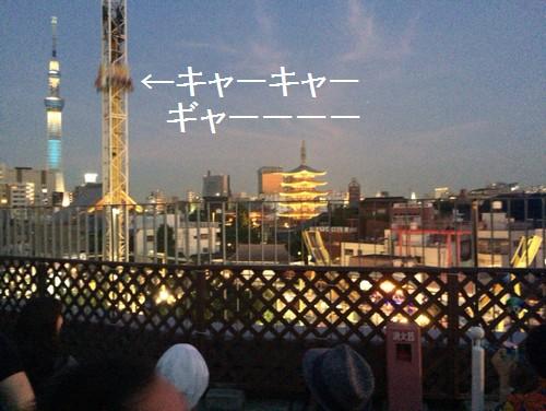 hanayashiki7