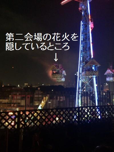 hanayashiki9