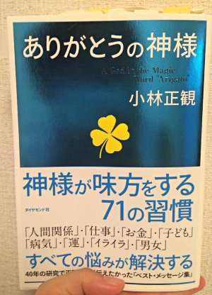 kobayashiseikan