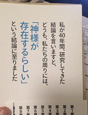 kobayashiseikan2