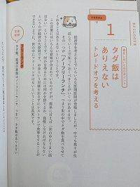 keizaitookane2