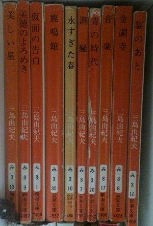 mishimabooks
