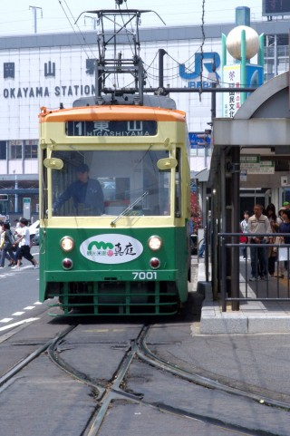 okayama_station