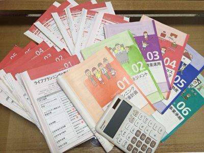 fp3_textbooks