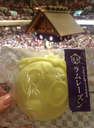 sumokansen04