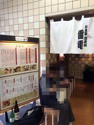 sumokansen07