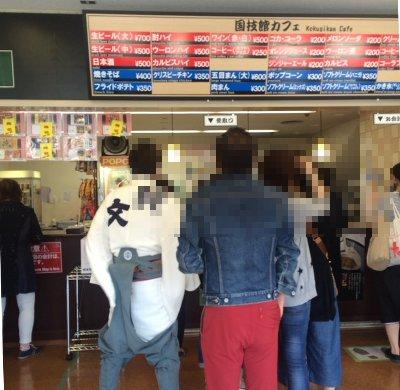 sumokansen09