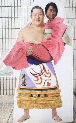 sumokansen13