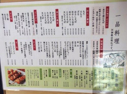 sumokansen18
