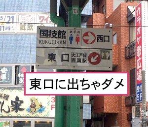 sumokansen19
