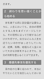 7habits_english2