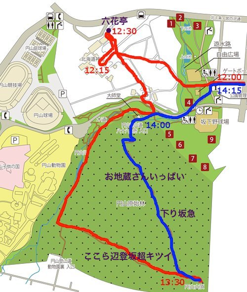 maruyamasanpo1
