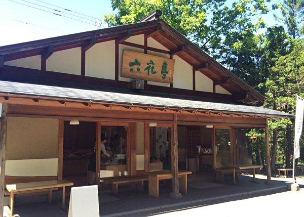 maruyamasanpo6