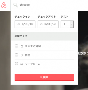 airbnb9