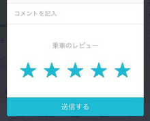 uber_15