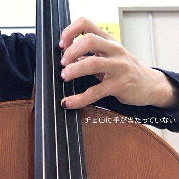 cello201611062