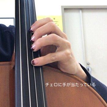 cello201611063