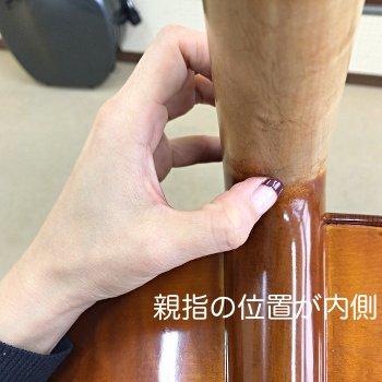 cello201611064