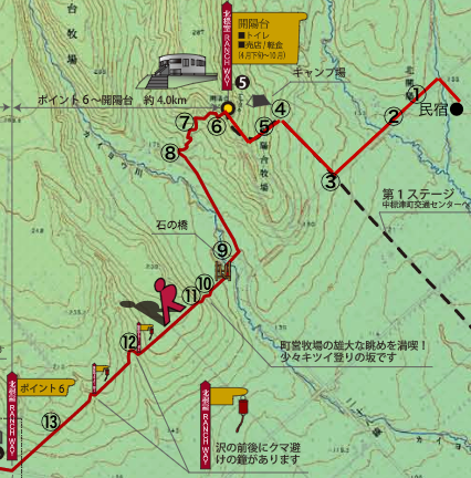 kitanemuro_ranch_way_map1