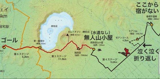 kitanemuro_ranch_way_mapyado