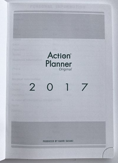 actionplanner2017_1