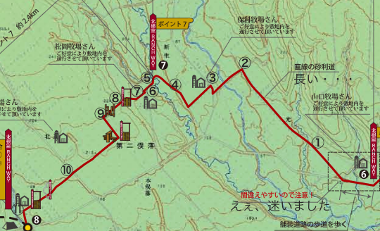 kitanemuro_ranch_map2