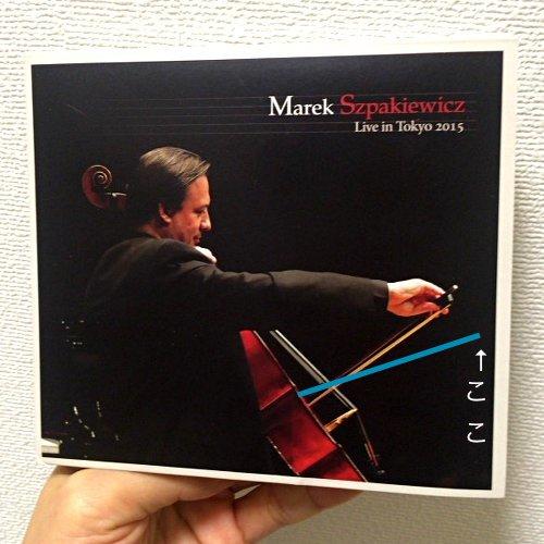 marek_cello2