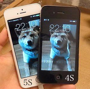 iphone4s5s