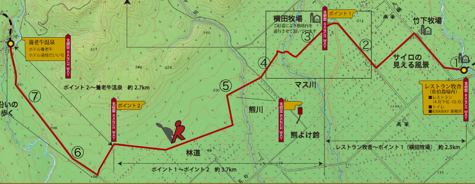 kitanemuro_ranch_way_map3