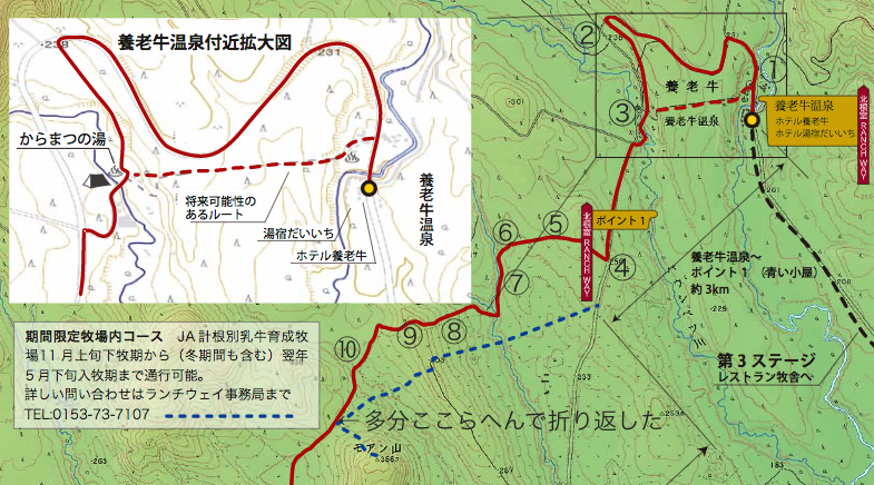 kitanemuro_ranch_way_map4