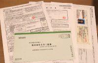 iDeCo個人型確定拠出年金をSBI証券に申し込んだ!